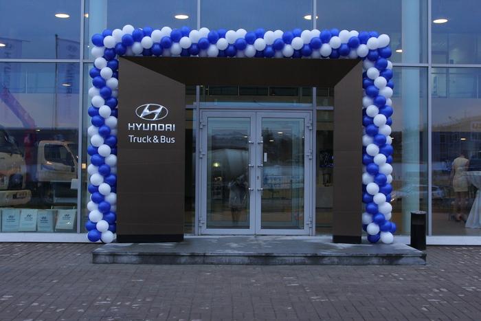 Новый дилерский центр Хендай Truck & Bus открыли вКрасноярске