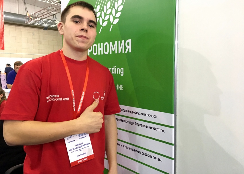 ВКрасноярске проходит региональный чемпионат WorldSkills Russia