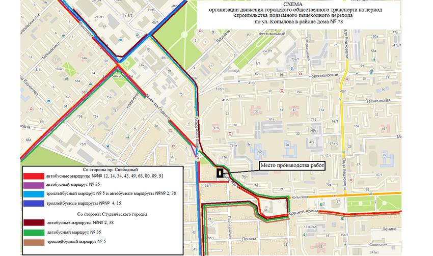 Движение транспорта на дорогах Копылова иКиренского ограничат доконца лета
