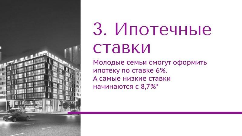 Кредит 2 000 000 рублей - credit-nalichnymi-ufaru