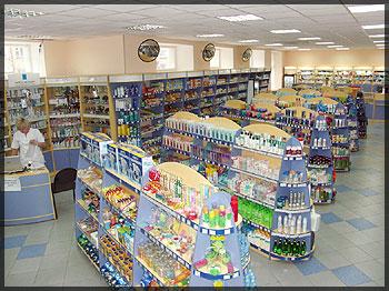 губернские аптеки гпкк красноярск контакты: