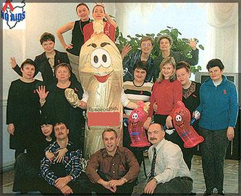 Красноярский краевой центр по профилактике и борьбе со спид