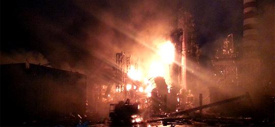 Погибшими при взрыве на Ачинском НПЗ числятся не менее пяти человек