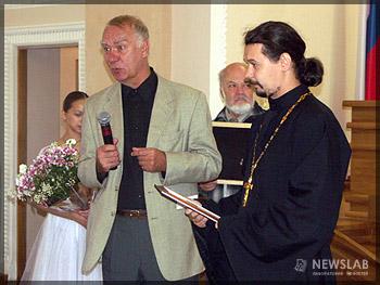 Награждение о. Виктора Теплицкого