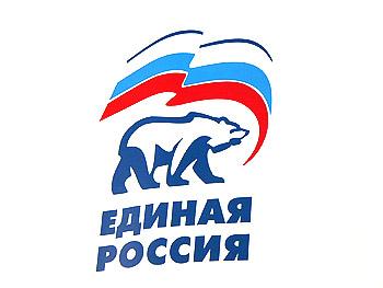 символика единой россии фото