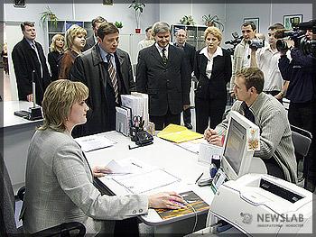 Губернатор Александр Хлопонин побывал в Главном управлении Федеральной регистрационной службы по Красноярскому краю, Таймыру и Эвенкии