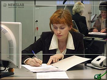 В Главном управлении Федеральной регистрационной службы по Красноярскому краю, Таймыру и Эвенкии