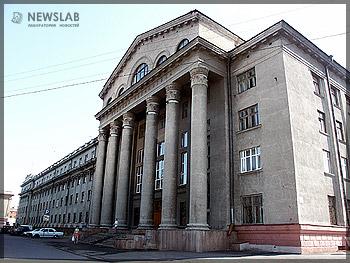 Краевая Государственная универсальная научная библиотека