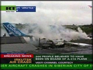 Катастрофа (http://www.newsru.co.il/world/09jul2006/matos.html)