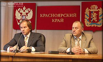 Лев Кузнецов и Анатолий Тубольцев