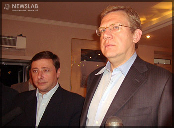 И министр финансов россии алексей
