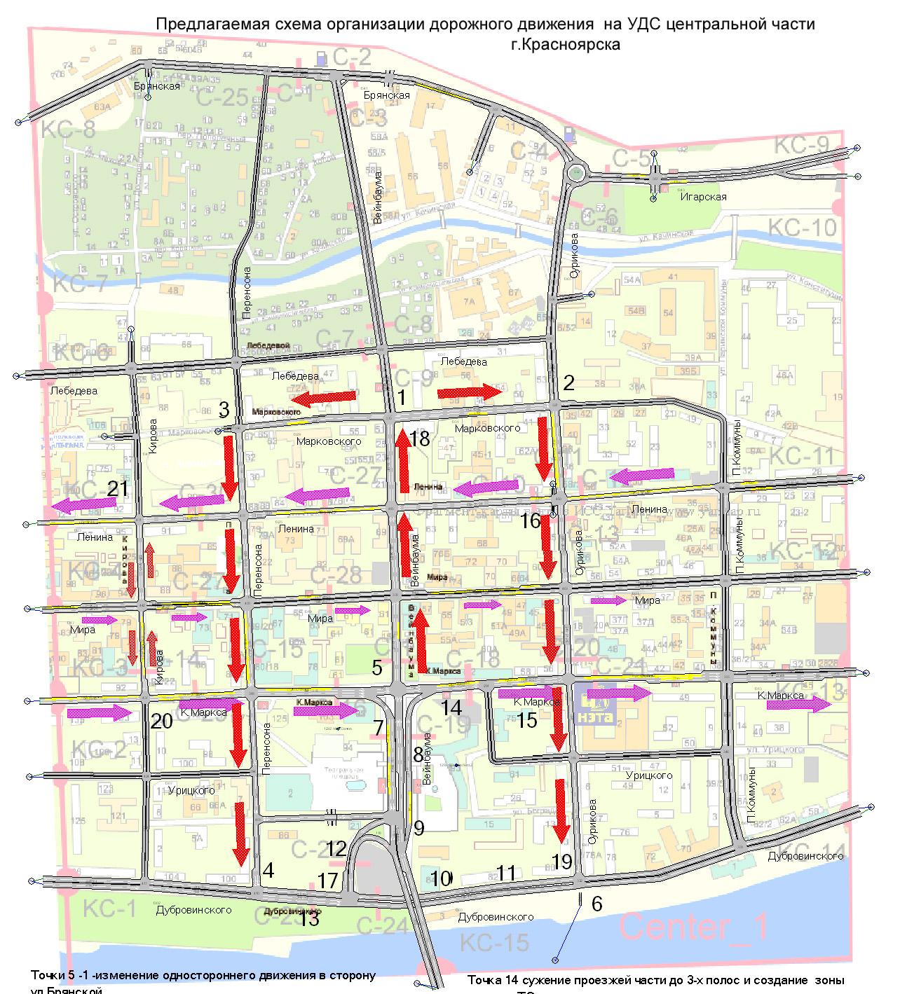 По ул. Марковского движение также будет односторонним: от пересечения с ул. Вейнбаума движение будет разделено...