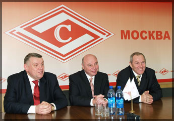 (http://www.spartak.ru/season06-07/news/img/news0111.jpg)