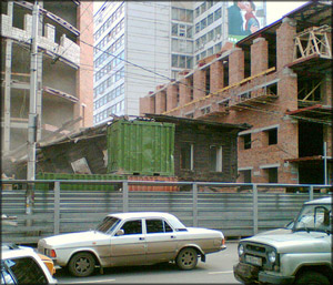 Снос «Дома Потылицына», сентябрь 2005 года, фото Александра Черкашина