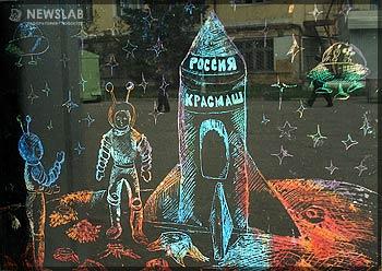 Рисунки детей сотрудников Красноярского машиностроительного завода