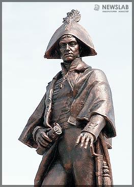Памятник Н.П. Резанову