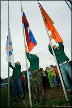 Oткрытие Всероссийского слёта студенческих отрядов в молодежном лагере «ТИМ «Бирюса 2007» (фото Сергея Чивикова)