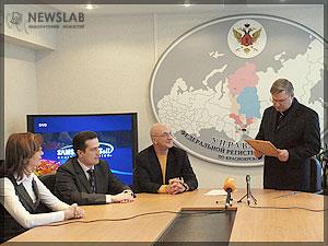 Фото: Перед вручением свидетельства. Регистрационная палата Красноярского края.
