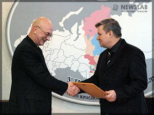 Фото: Евгений Ваганов и Владимир Дорохов