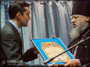 Фото: Архиепископ Красноярский и Енисейский Антоний вручил почетные грамоты за освещение православной тематики