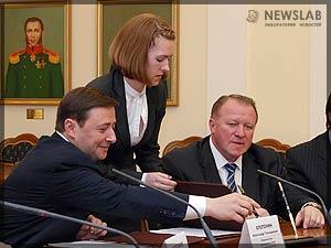 Фото: На первом плане Александр Хлопонин и Виталий Бобров