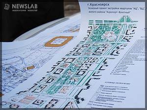 Фото: Проект будущего парка в честь 400-летия Красноярска