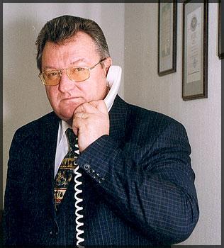 Бондарев Евгений Петрович
