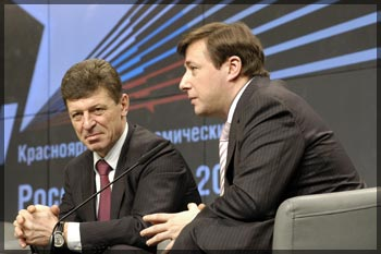 Фото: Дмитрий Козак и Александр Хлопонин. Фото Александра Паниотова