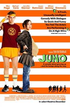 «Джуно» / «Juno»