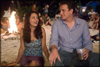 «В пролёте» / «Forgetting Sarah Marshall»