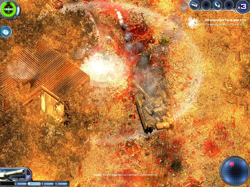 Скачать бесплатно игру Alien Shooter 2 - Полная русская версия.
