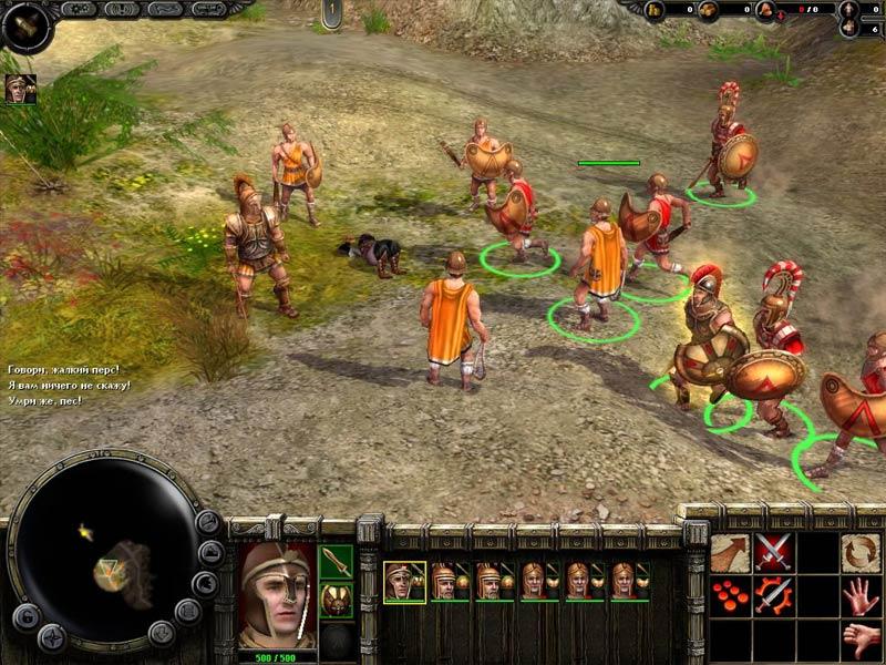 Скачать Игру Спарта Стратегию - фото 2