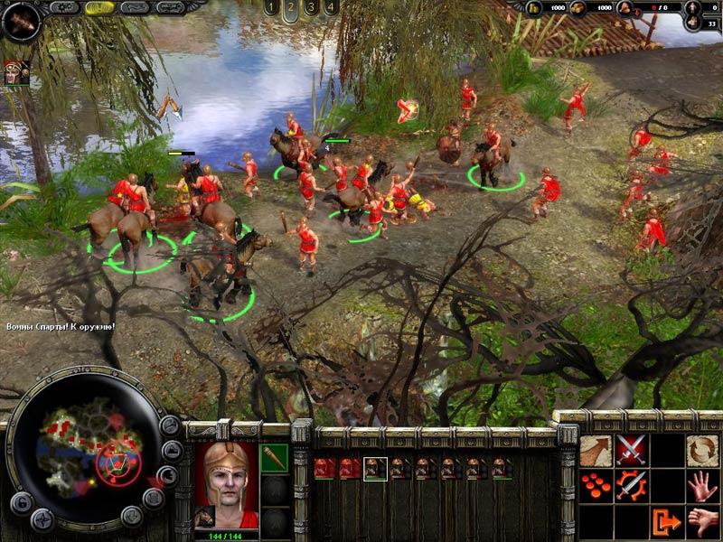 Скачать Игру Спарта Стратегию - фото 7