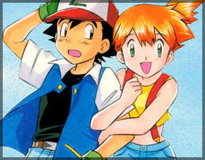 Манга и аниме (http://www.animecubed.com/titlepics/Pokemon.jpg)