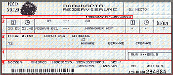 (http://railwayticket.ru/images/bilet_inter2.jpg)