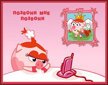 Работа над ошибками: вклЮчит и позвОнит или включИт и позвонИт? (http://cards.rambler.ru/images/object_37.1139332777.11815.jpg)
