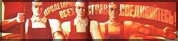 Пролетарии всех стран, пролетайте! (http://cccp.narod.ru/graph/foto/plakat/agitacija/proletarii_vseh_stran.jpg)