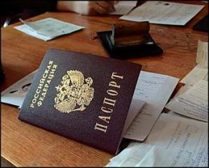 Какой орган выдает паспорт рф