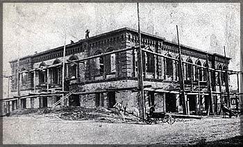 Здание театра 1905 г.