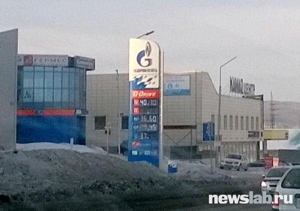 ВКрасноярске еще две сети АЗС присоединились к увеличению цен набензин