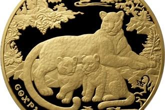Серия: Сохраним наш мир Переднеазиатский леопард.  1000. 8.5.