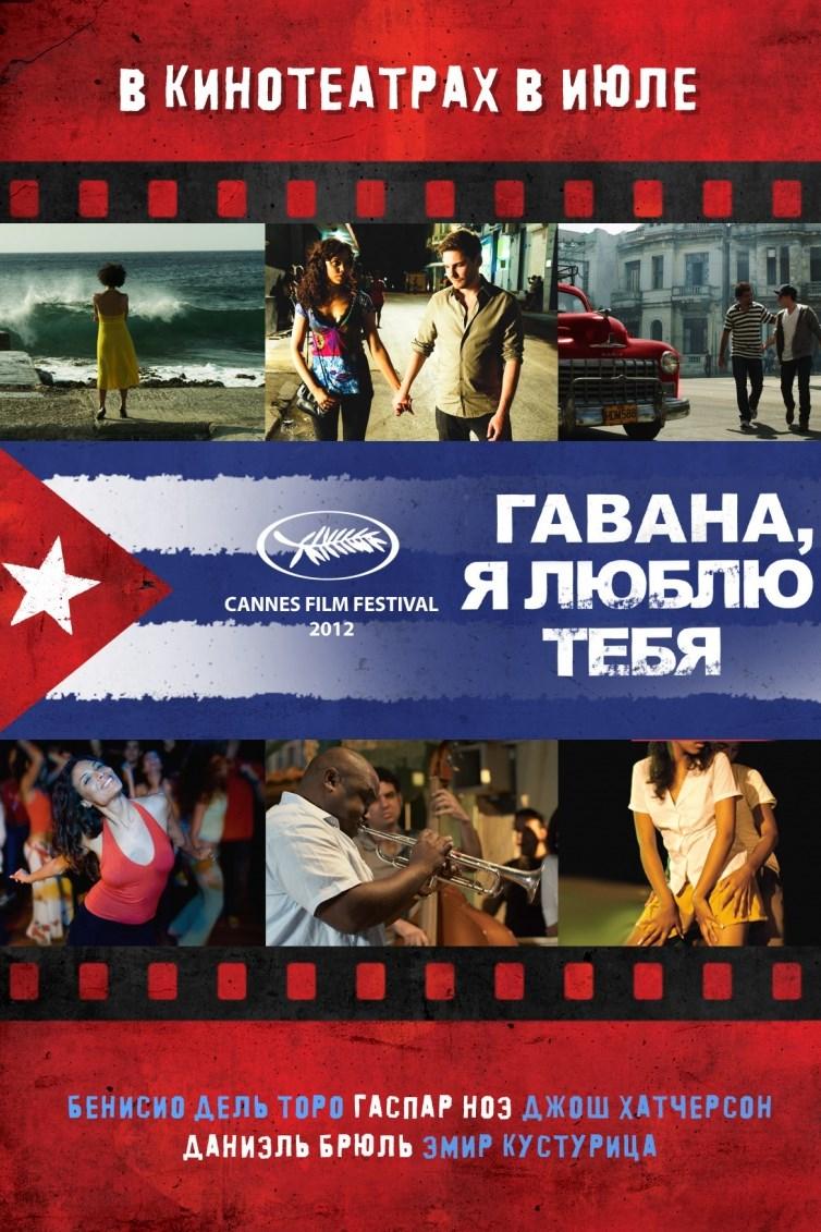 Эротика по кубински 18 фотография