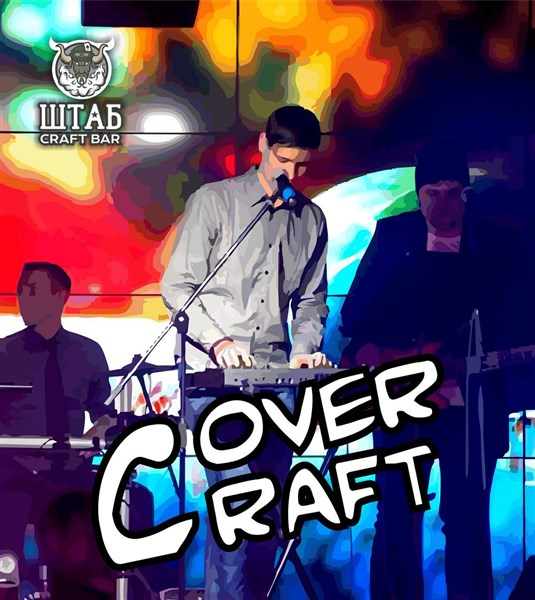 Cover Craft