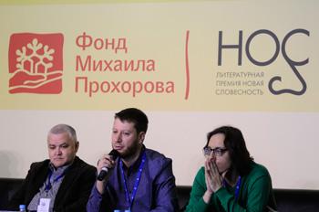 Кронгауз-Мильчин (председатель жюри)-Аствацатуров