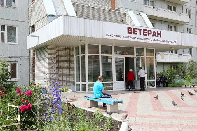 тверской дом интернат для престарелых и инвалидов адрес