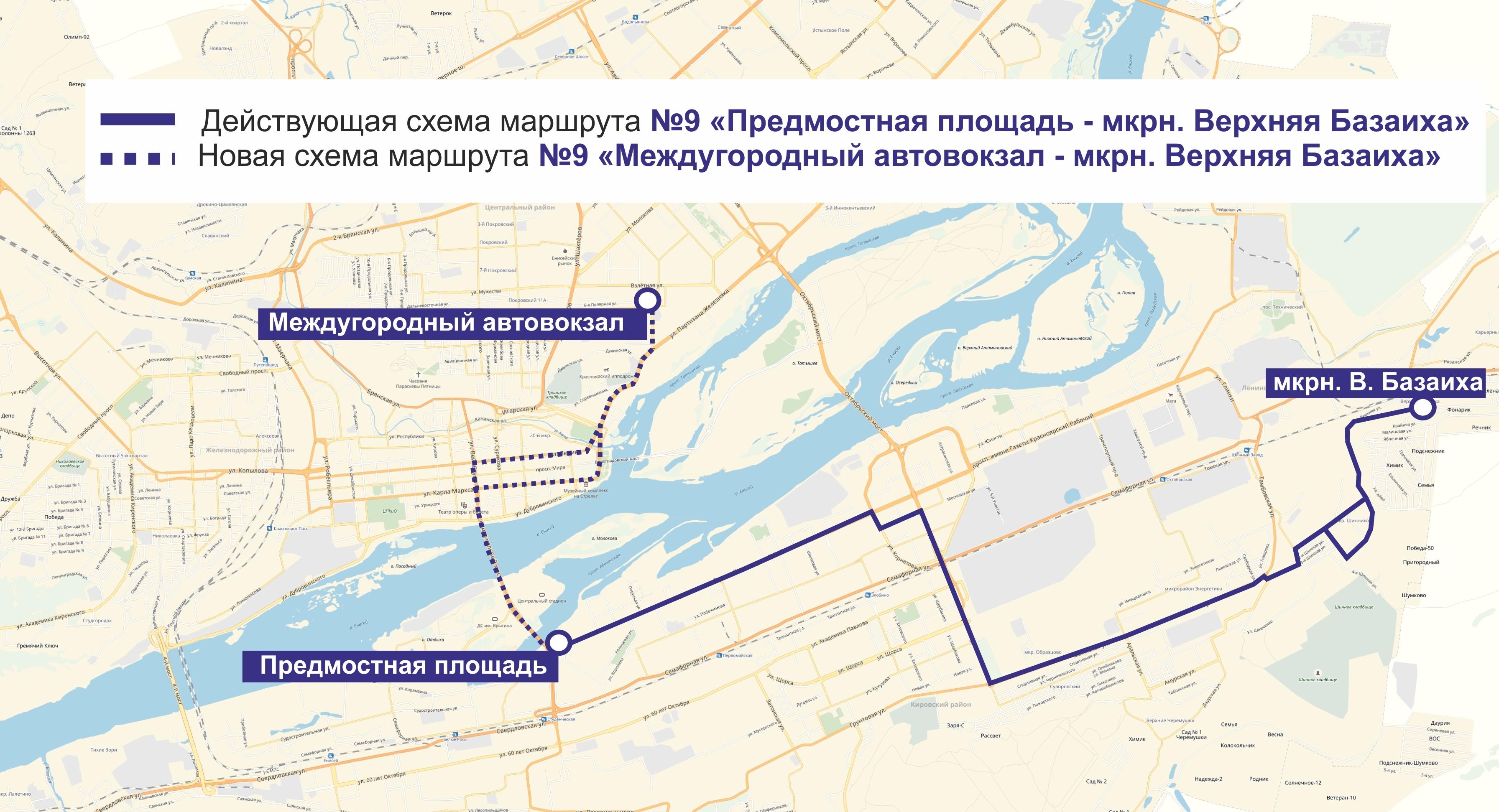 Схема маршрутов автобусов красноярск фото 688