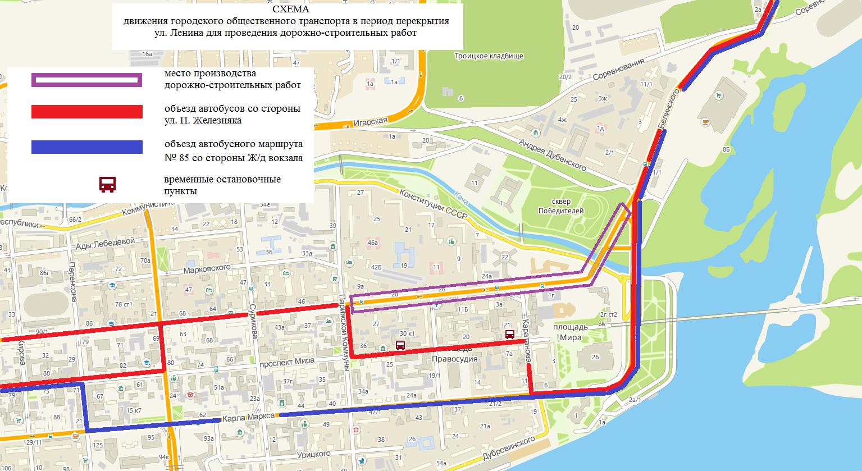 Схема маршрутов автобусов красноярск фото 975