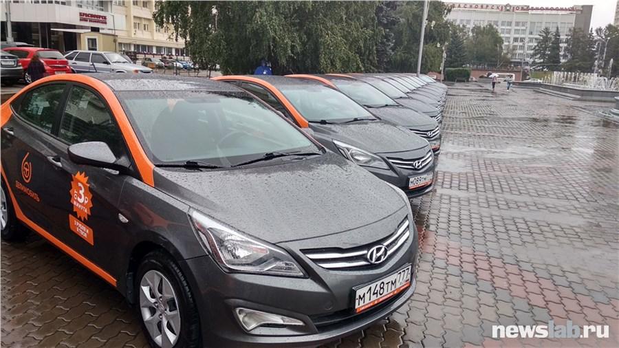 Машину в залог красноярск москва автосалоны японских авто